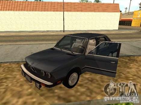 BMW 535is E28 для GTA San Andreas