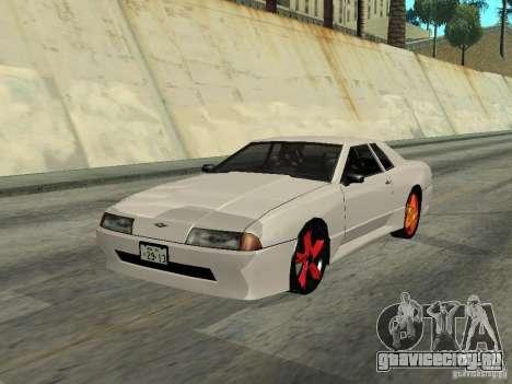 Elegy 29-13 для GTA San Andreas вид сзади слева