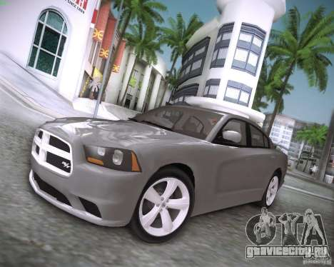 Dodge Charger 2011 v.2.0 для GTA San Andreas вид сбоку