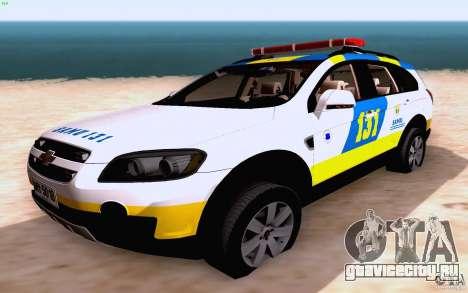 Chevrolet Captiva Police для GTA San Andreas вид сбоку