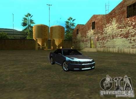 Nissan Skyline GTR-34 для GTA San Andreas вид слева