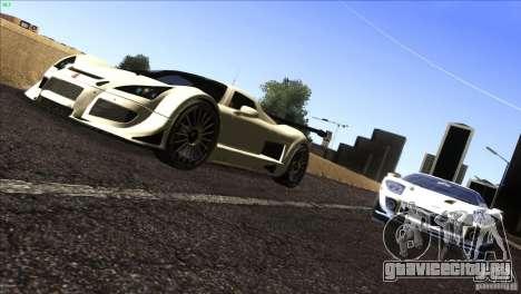 Gumpert Apollo для GTA San Andreas вид слева
