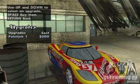 Koenigsegg CCX (v1.0.0) для GTA San Andreas вид сзади