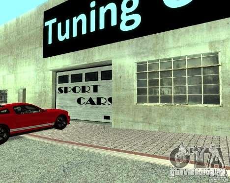 HD Автосалон для GTA San Andreas двенадцатый скриншот