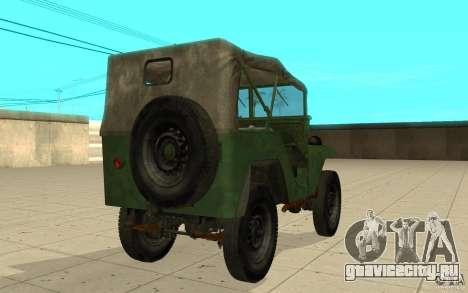 ГАЗ-64 скин 1 для GTA San Andreas вид сзади слева