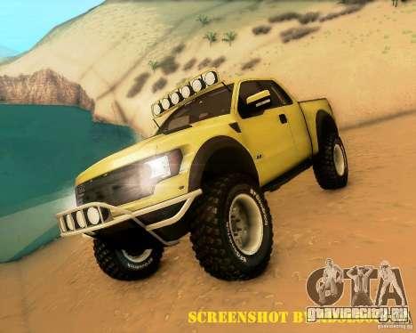 Ford F150 2011 SVT RapTor для GTA San Andreas салон