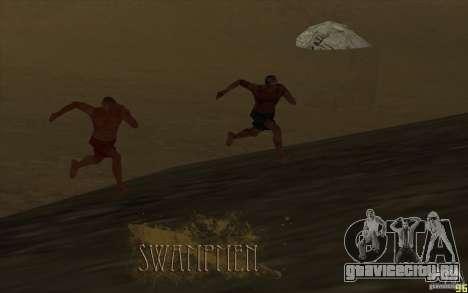 Мистические существа для GTA San Andreas одинадцатый скриншот