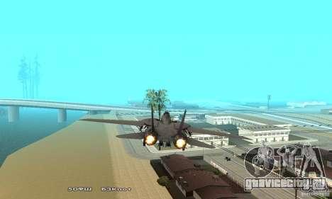 F14W Super Weirdest Tomcat Skin 1 для GTA San Andreas вид изнутри