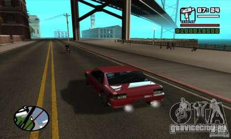 Enb Series HD v2 для GTA San Andreas второй скриншот