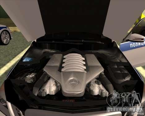 Mercedes-Benz E63 AMG W212 для GTA San Andreas вид изнутри