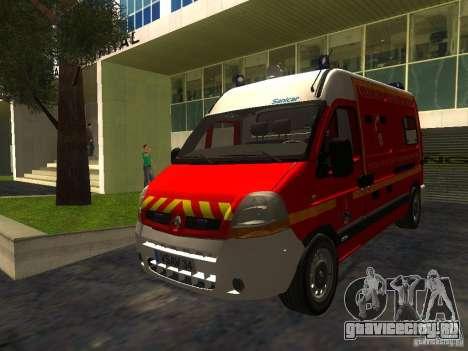 Оживлёние больниц в Лос Сантосе для GTA San Andreas пятый скриншот