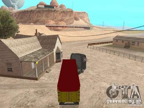 Прицеп BODEX для GTA San Andreas вид справа