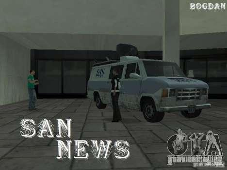 SFnews или возможность дать интервью для GTA San Andreas