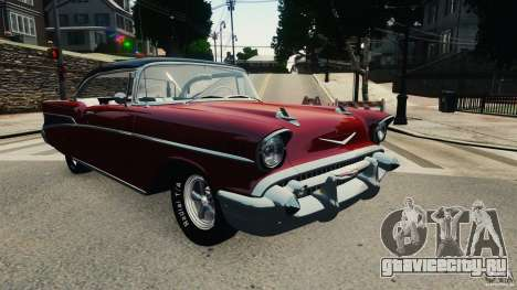 Chevrolet Bel Air Hardtop 1957 Light Tun для GTA 4