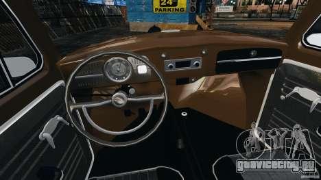 Volkswagen Fusca Gran Luxo v2.0 для GTA 4 вид сзади