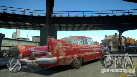 Plymouth Savoy Club Sedan 1957 для GTA 4 вид сзади