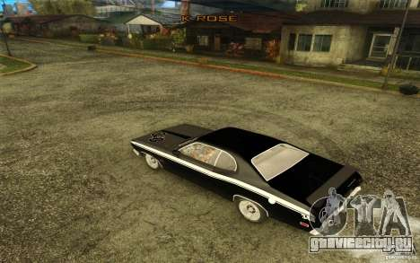 Plymouth Duster 340 1971 для GTA San Andreas вид сзади слева