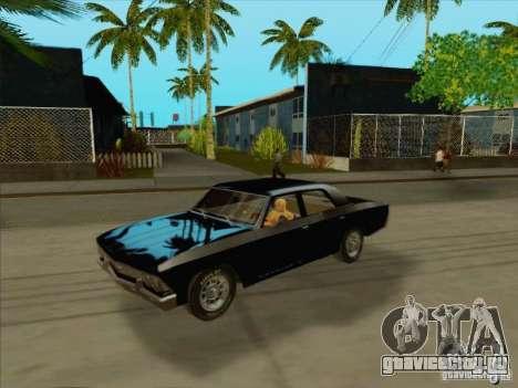 Chevrolet Chevelle для GTA San Andreas