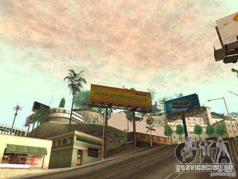 Новая реклама к модам для GTA San Andreas третий скриншот