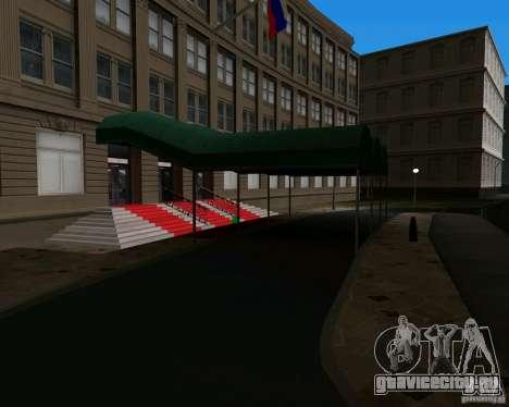 Припаркованый транспорт v3.0 - Final для GTA San Andreas двенадцатый скриншот