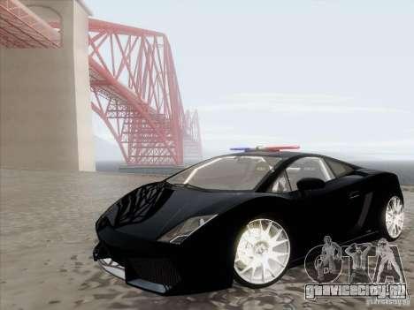 Lamborghini Gallardo LP-560 Police для GTA San Andreas