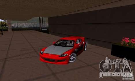 Mazda RX-8 Speed для GTA San Andreas вид слева