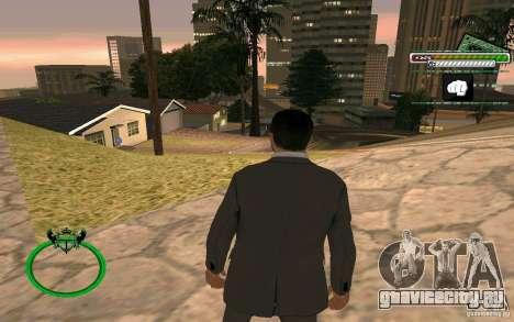 Новый HD Скин Бизнесмена для GTA San Andreas четвёртый скриншот