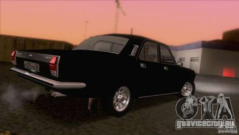 ГАЗ 24-10 Волга для GTA San Andreas вид снизу