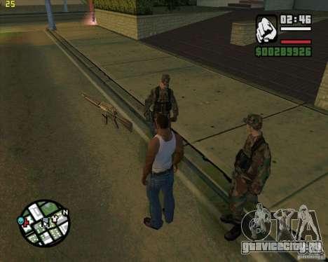 Выкидывать оружие для GTA San Andreas второй скриншот