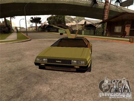 Golden DeLorean DMC-12 для GTA San Andreas