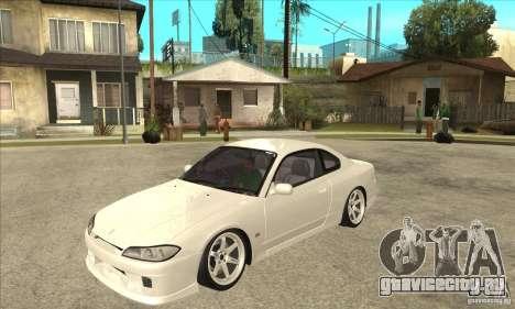 Nissan Silvia S15 Japan Drift для GTA San Andreas