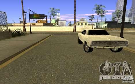 Dodge Charger R/T для GTA San Andreas вид справа