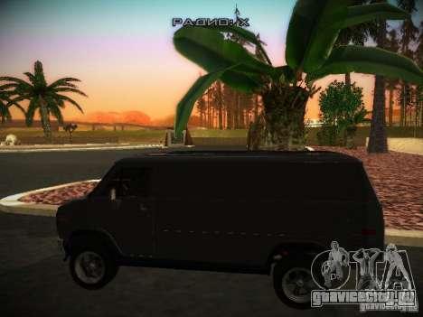 GMC Vandura для GTA San Andreas вид сзади слева