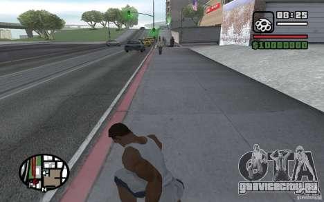 Метание ножа для GTA San Andreas четвёртый скриншот