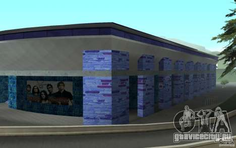 Новый стадион в Сан-Фиерро для GTA San Andreas
