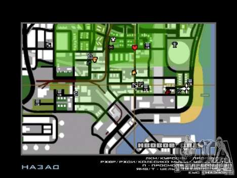 Песни группы КИНО на гитаре для GTA San Andreas второй скриншот