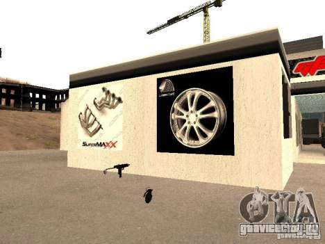 GRC гараж в SF для GTA San Andreas шестой скриншот