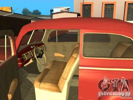 Ford 1940 v8 для GTA San Andreas вид справа