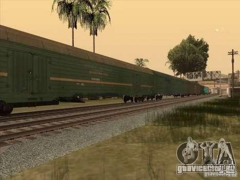 Вагон №59004960 для GTA San Andreas вид слева
