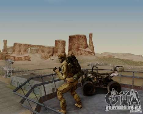Tom Clancys Ghost Recon для GTA San Andreas седьмой скриншот