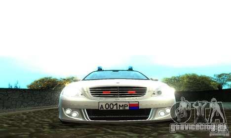Mercedes-Benz S500 W221 Brabus для GTA San Andreas вид справа