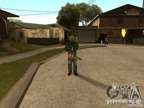 Кидание пилы для GTA San Andreas второй скриншот