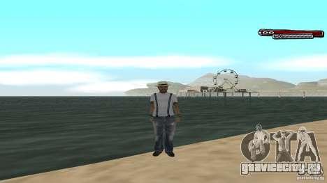 Skin Pack The Rifa Gang HD для GTA San Andreas