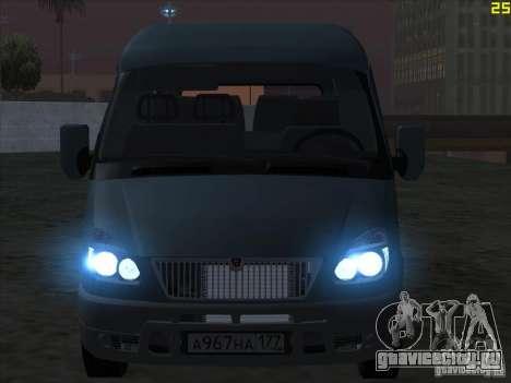 ГАЗ 22172 Соболь для GTA San Andreas вид слева