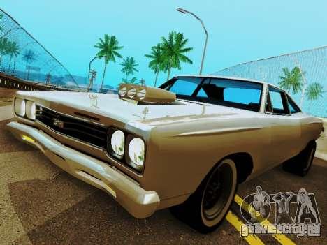 Plymouth GTX для GTA San Andreas вид справа