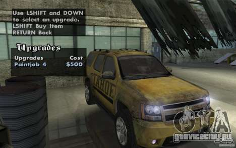 Chevrolet Tahoe для GTA San Andreas вид сзади