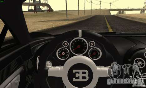 Bugatti Veyron SuperSport для GTA San Andreas вид сзади