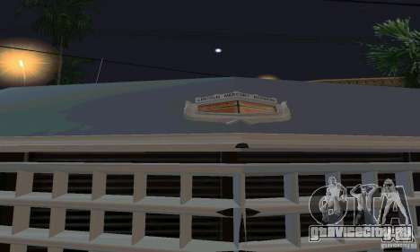 Mercury Monterey 1972 для GTA San Andreas вид справа