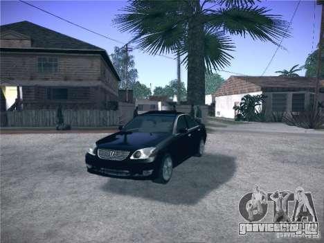 Toyota Mark II Grande для GTA San Andreas