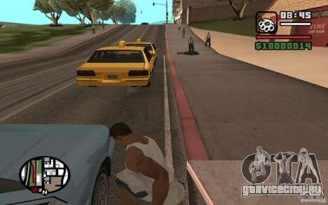 Метание ножа для GTA San Andreas третий скриншот